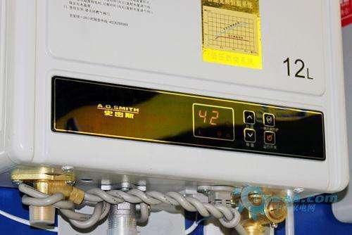 史密斯燃气热水器故障维修